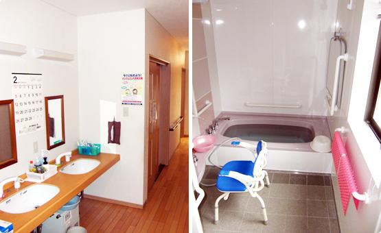 グループホーム「あんど」の洗面所・浴室